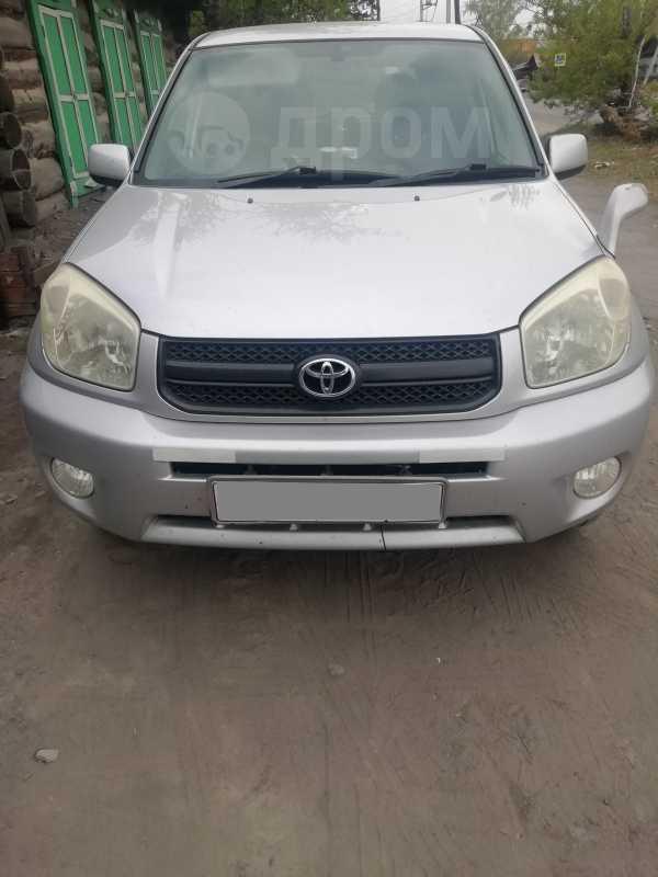 Toyota RAV4, 2005 год, 555 000 руб.