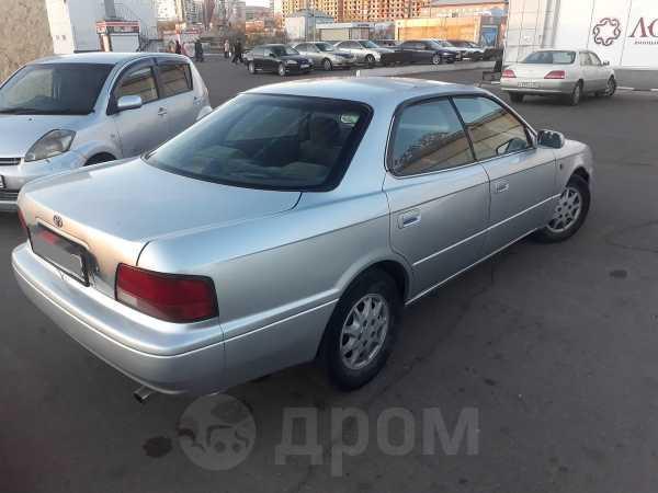Toyota Vista, 1995 год, 129 000 руб.