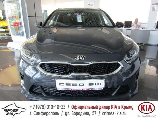 Kia Ceed, 2019 год, 1 224 900 руб.