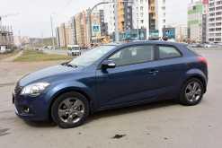 Челябинск ProCeed 2011