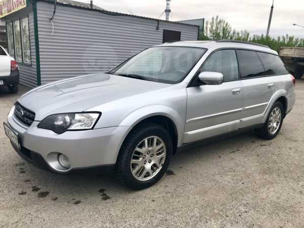 Subaru Outback, 2006 год, 540 000 руб.