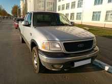 Архангельск Ford F150 2000