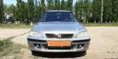 Honda Civic, 1998 год, 180 000 руб.