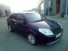 Челябинск MK 2008