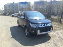 Петропавловск-Камч... Delica D:5 2013