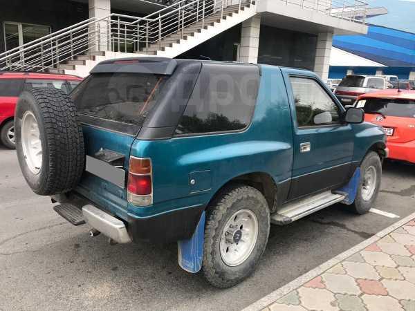 Isuzu MU, 1994 год, 265 000 руб.
