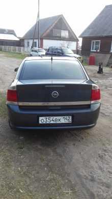 Первомайское Vectra 2007
