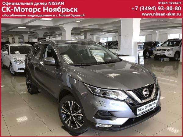 Nissan Qashqai, 2019 год, 1 589 000 руб.