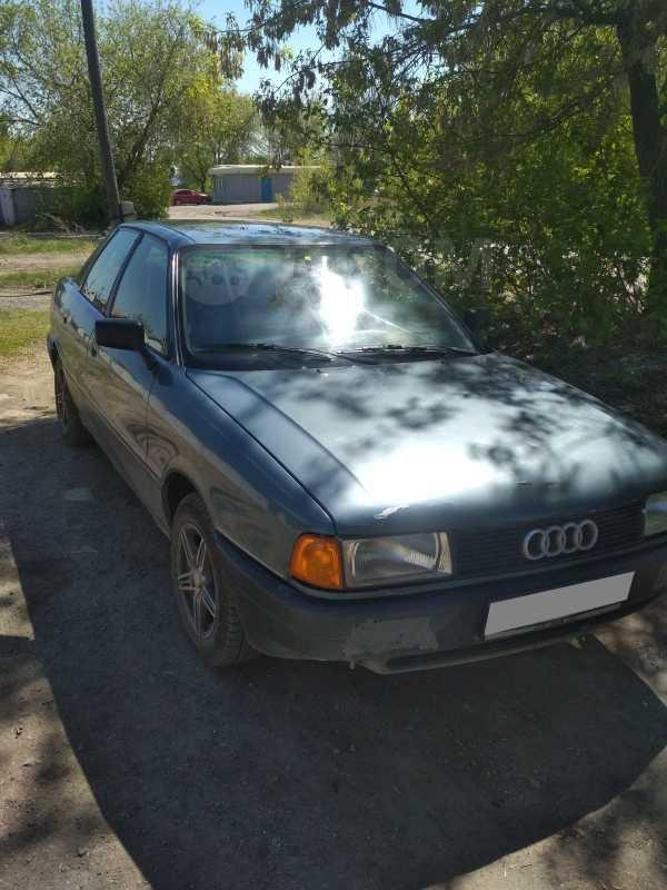 Audi 80, 1990 год, 75 000 руб.