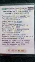 УАЗ Патриот, 2018 год, 685 000 руб.