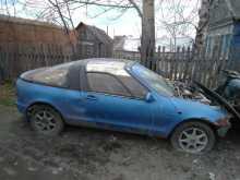 Елизово Sera 1991