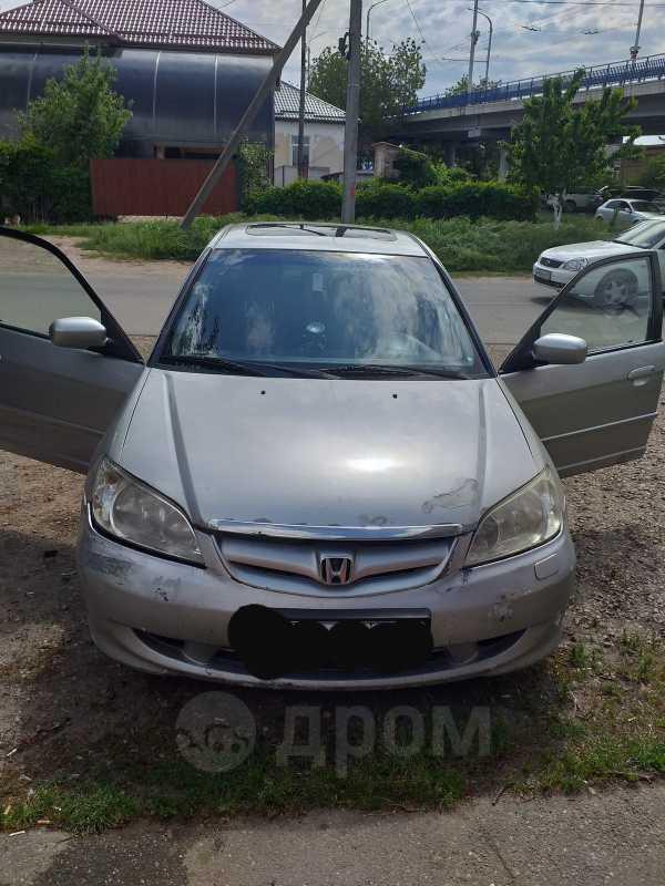 Honda Civic, 2004 год, 180 000 руб.