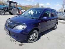 Томск Mazda Demio 2004