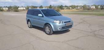 Ангарск HR-V 2002