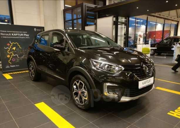 Renault Kaptur, 2019 год, 1 259 990 руб.