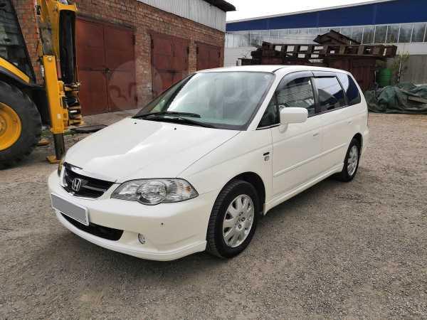 Honda Odyssey, 2004 год, 468 000 руб.