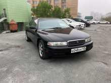 Владивосток Sentia 1995