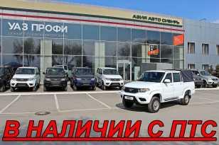 Новосибирск Пикап 2018
