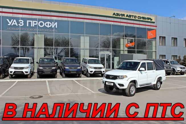 УАЗ Пикап, 2018 год, 898 000 руб.
