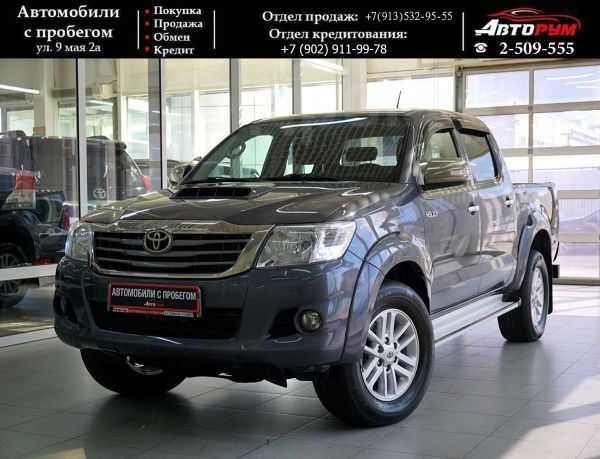 Toyota Hilux Pick Up, 2013 год, 1 337 000 руб.