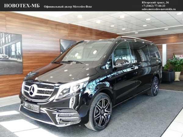 Mercedes-Benz V-Class, 2019 год, 4 800 000 руб.