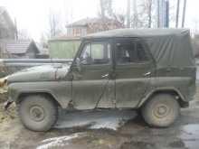 Семёнов 469 1972