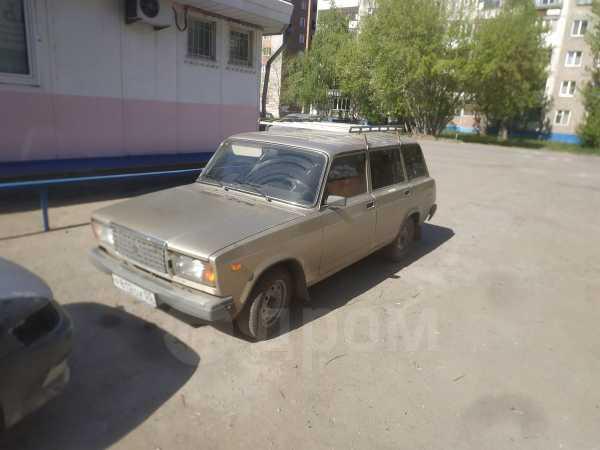 Лада 2104, 2011 год, 150 000 руб.