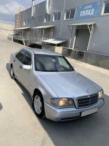 Новосибирск C-Class 1998