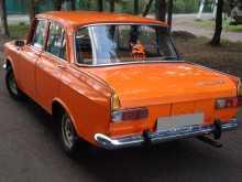 Барнаул 412 1979
