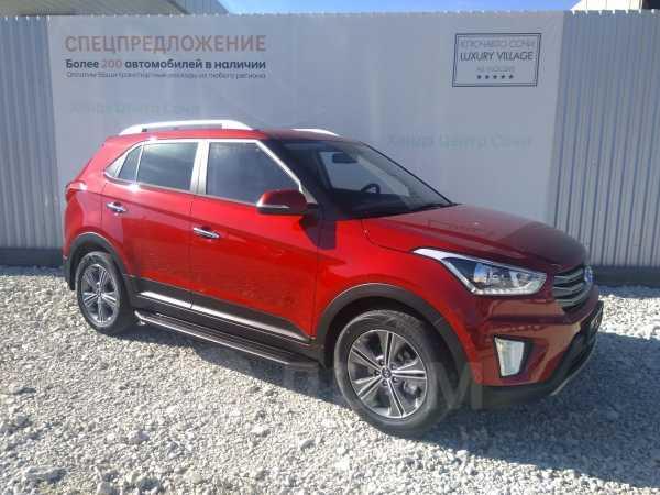 Hyundai Creta, 2019 год, 1 425 802 руб.