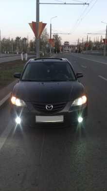 Пенза Mazda Mazda3 2005