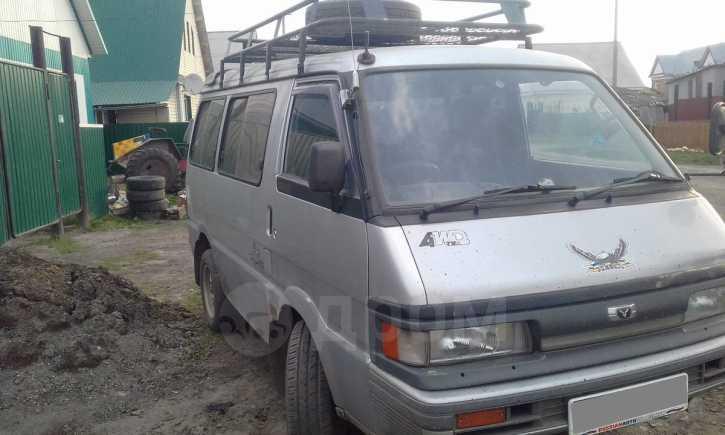 Mazda Bongo, 1993 год, 65 000 руб.
