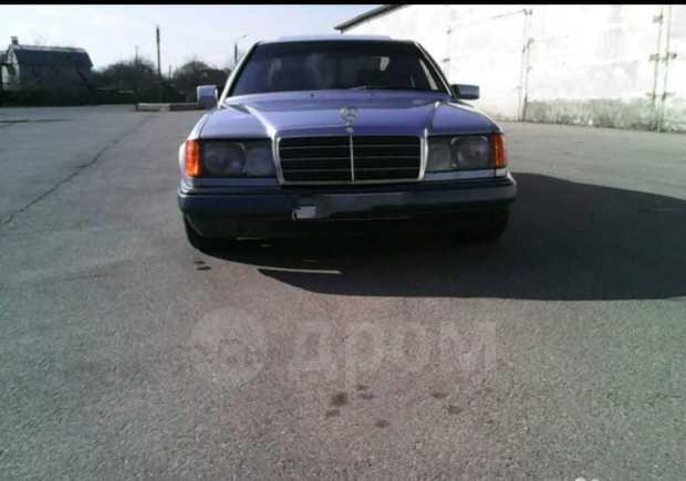 Mercedes-Benz E-Class, 1990 год, 250 000 руб.