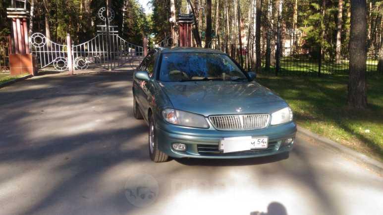 Nissan Bluebird, 2001 год, 250 000 руб.
