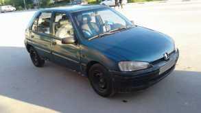 Симферополь 106 1997