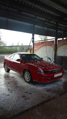 Псков Toyota Celica 1990