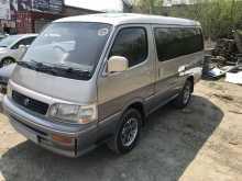 Комсомольск-на-Амуре Toyota Hiace 1995