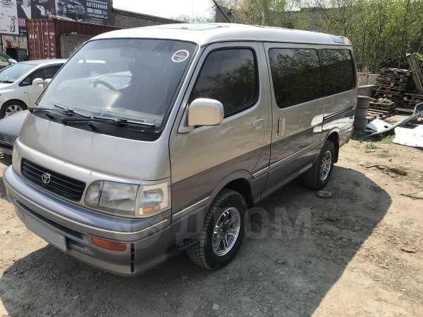 Toyota Hiace, 1995 год, 399 999 руб.