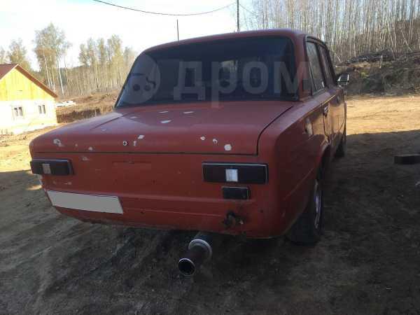 Лада 2101, 1978 год, 33 000 руб.