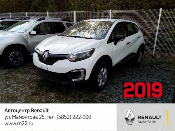 Renault Kaptur, 2019 год, 959 990 руб.