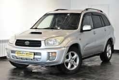 Киров Toyota RAV4 2003