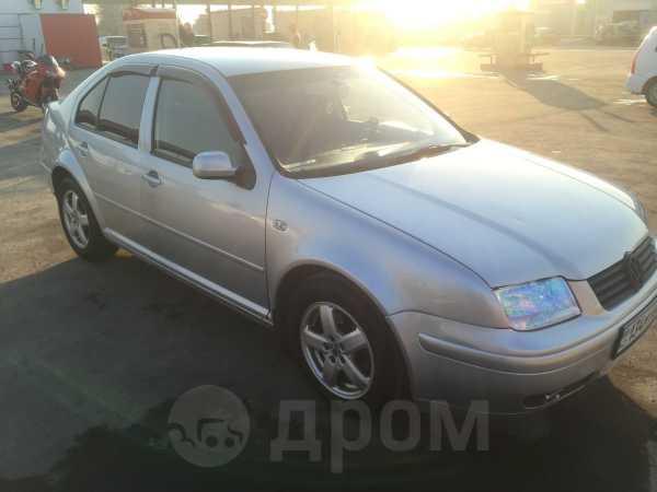 Volkswagen Bora, 2001 год, 285 000 руб.