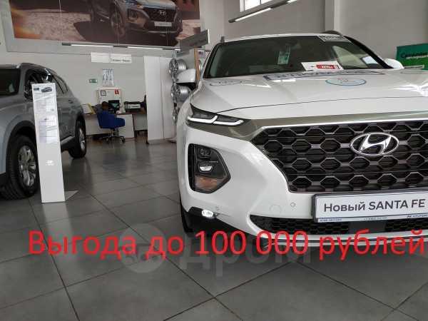 Hyundai Santa Fe, 2018 год, 2 501 056 руб.