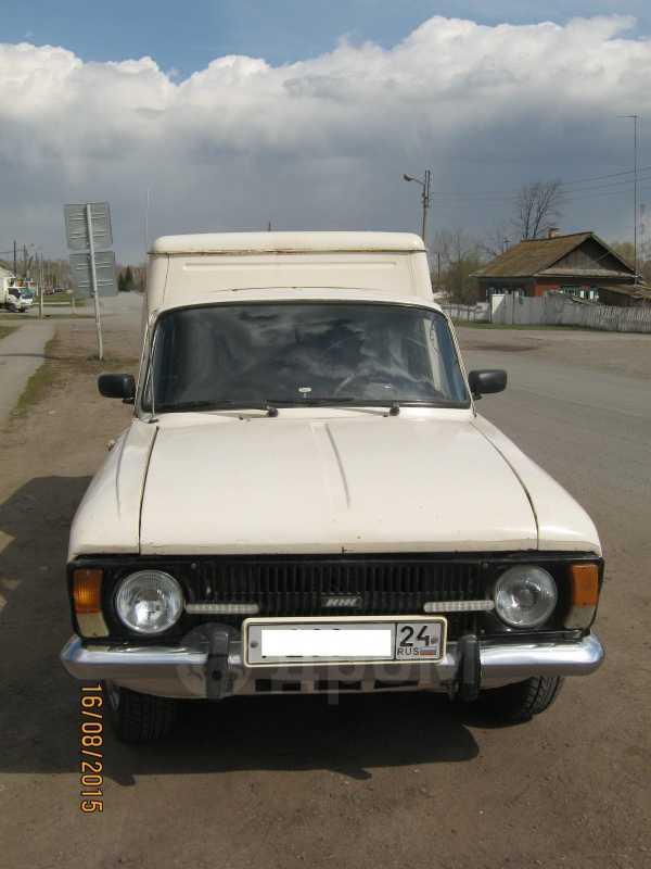 ИЖ 2715, 1986 год, 55 000 руб.
