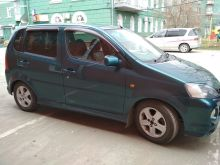 Барнаул YRV 2000