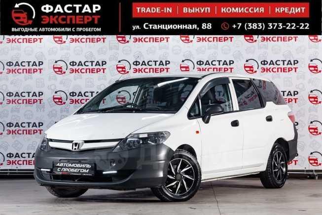 Honda Partner, 2008 год, 379 000 руб.