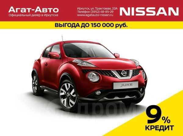 Nissan Juke, 2018 год, 1 283 000 руб.
