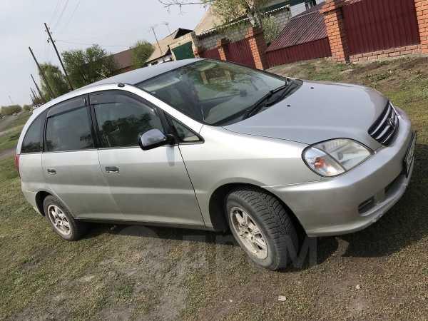 Toyota Nadia, 2000 год, 295 000 руб.