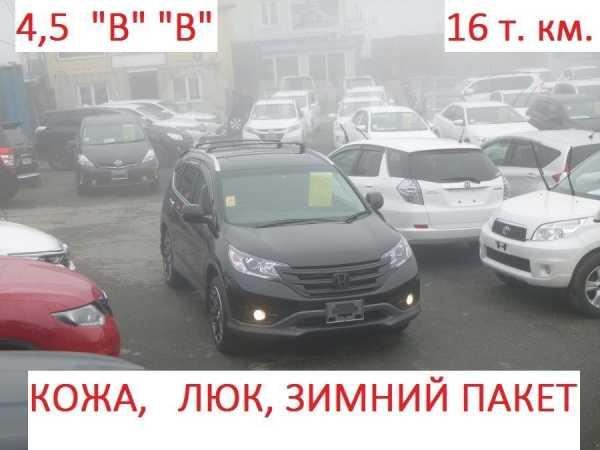 Honda CR-V, 2016 год, 1 950 000 руб.
