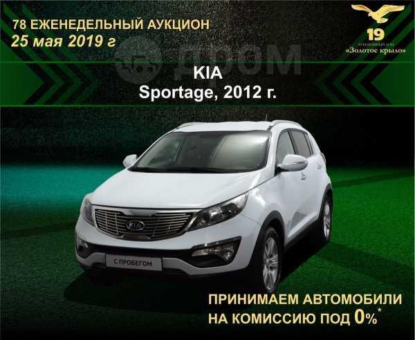 Kia Sportage, 2012 год, 676 500 руб.